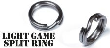Light Game Split Ring-1